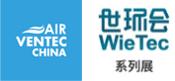 上海空气新风展-logo