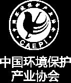 中国环境保护协会-荷祥logo