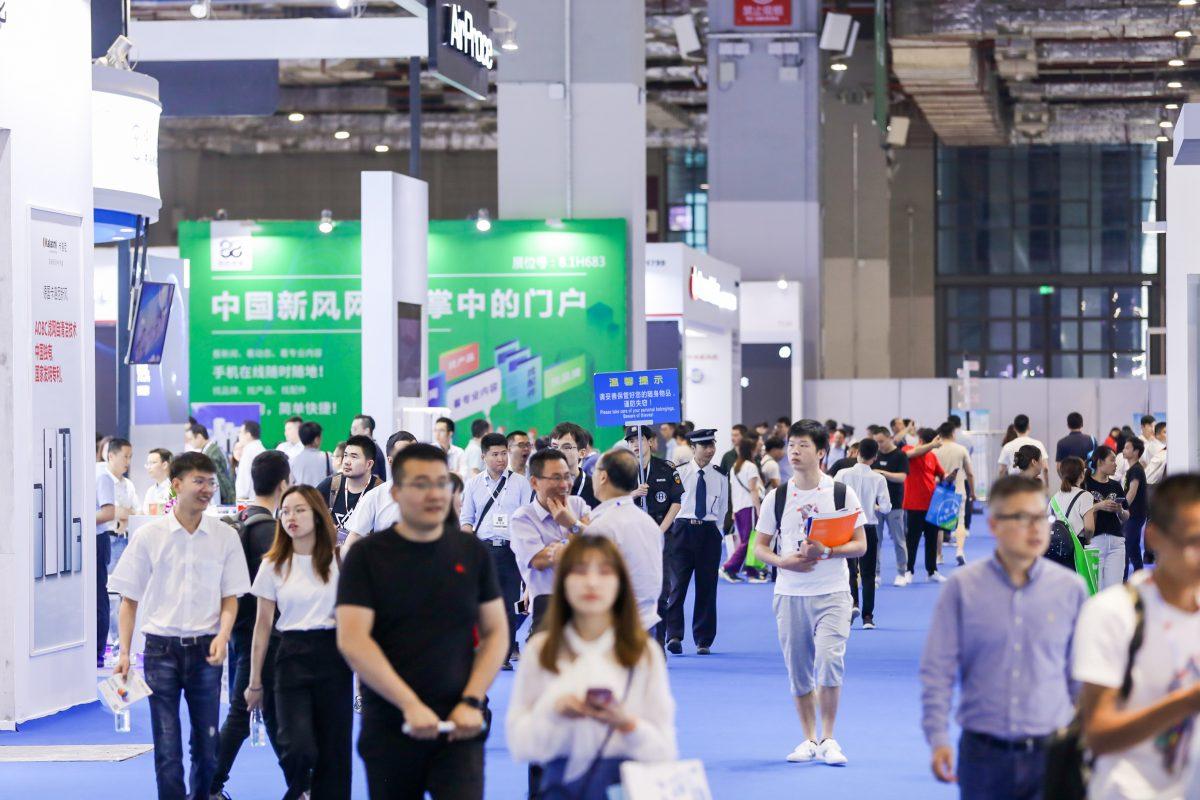 """2020""""上海国际空气与新风展览会""""展位销售正酣!"""