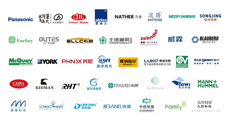 展位销售已超50%!后疫情时代新风市场活力十足!-上海空气新风展 AIRVENTEC CHINA 2022.6.8-10新风系统 通风设备 空气净化