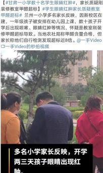 守护学生呼吸道健康 新风系统成校区标配-上海空气新风展 AIRVENTEC CHINA 2021.6.2-4 新风系统 通风设备 空气净化