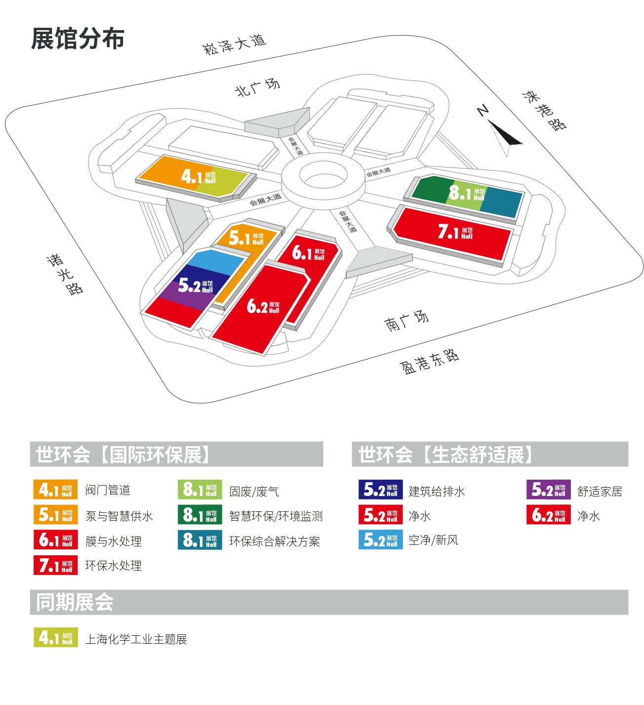 展馆分布-上海空气新风展 AIRVENTEC CHINA 2021.6.2-4 新风系统 通风设备 空气净化