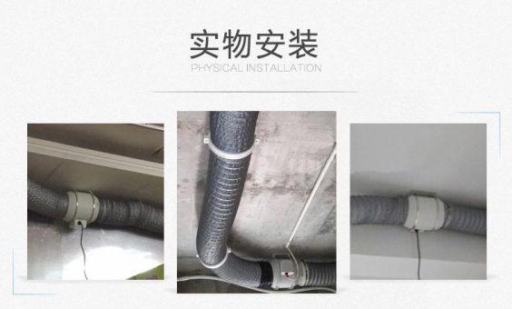干货!新风系统几种常用管道的优劣比较-上海空气新风展 AIRVENTEC CHINA 2022.6.8-10新风系统 通风设备 空气净化