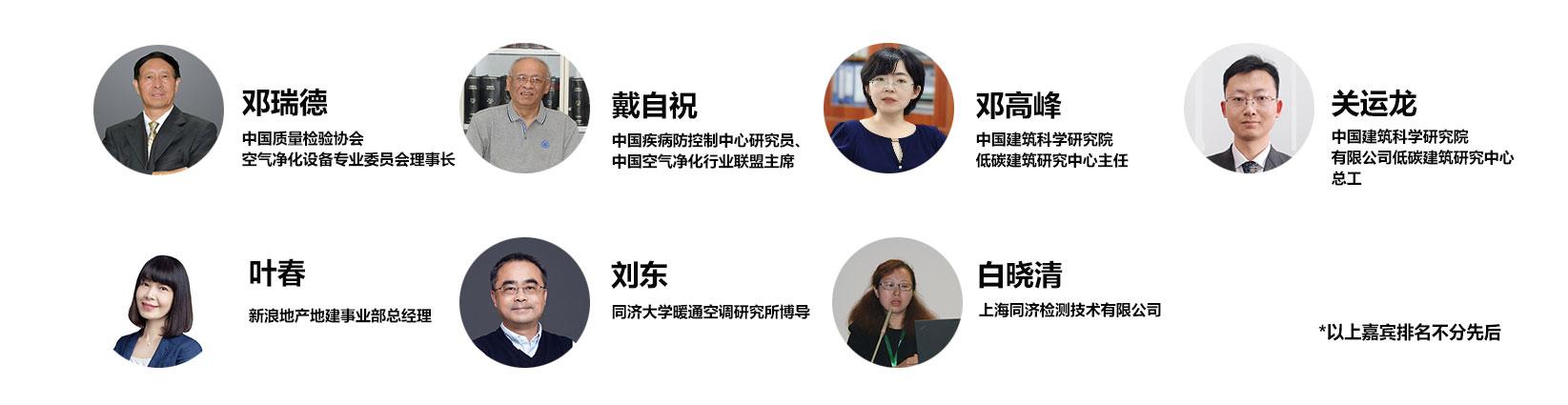 第五届新风净化行业新材料 新技术 新产品交流研讨会-上海空气新风展 AIRVENTEC CHINA 2022.6.8-10新风系统 通风设备 空气净化