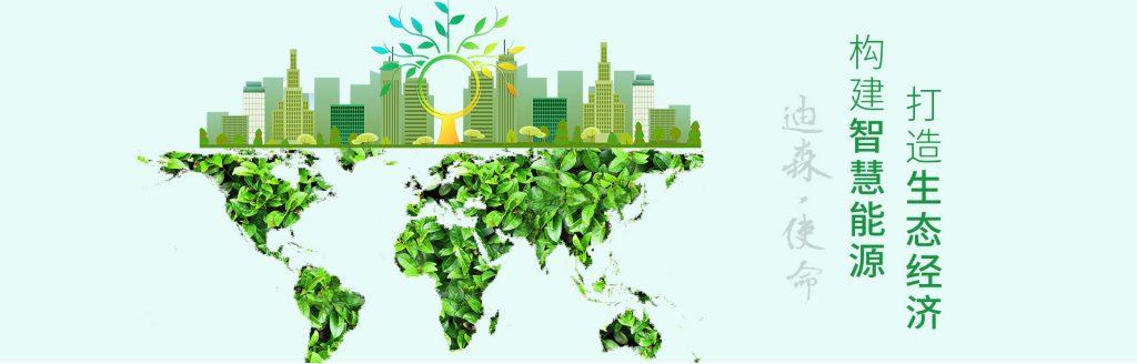 特别企划 | 聚焦空净市场,对话头部企业,2021新风行业走向何方?-上海空气新风展 AIRVENTEC CHINA 2022.6.8-10新风系统 通风设备 空气净化