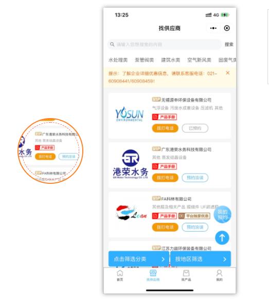 """您的""""供应商/产品""""查找工具已上线,请及时查收!-上海空气新风展 AIRVENTEC CHINA 2022.6.8-10新风系统 通风设备 空气净化"""