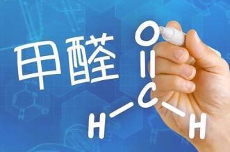 超过90%的家庭还未正确认识到装修甲醛的危害!-上海空气新风展 AIRVENTEC CHINA 2021.6.2-4 新风系统 通风设备 空气净化