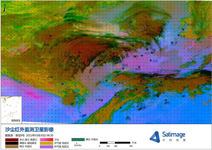 上海今天受海上沙尘输送影响,短时可达严重污染-上海空气新风展 AIRVENTEC CHINA 2022.6.8-10新风系统 通风设备 空气净化