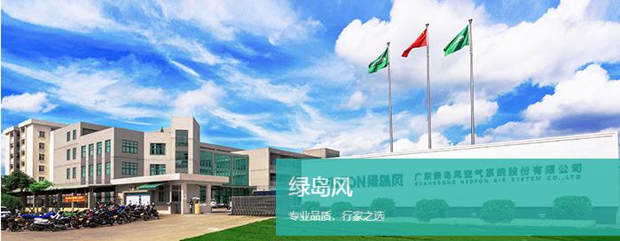 特别企划 3.0| 聚焦空净市场,对话知名展商-上海空气新风展 AIRVENTEC CHINA 2022.6.8-10新风系统 通风设备 空气净化