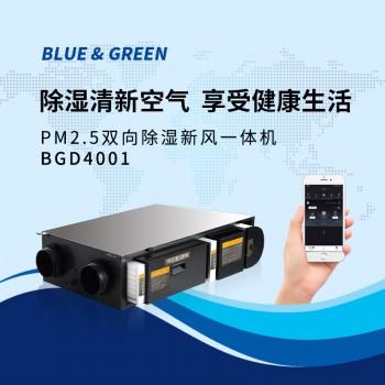 整机配件一网打尽!2021上海空气新风展全新展品推荐-上海空气新风展 AIRVENTEC CHINA 2021.6.2-4 新风系统 通风设备 空气净化