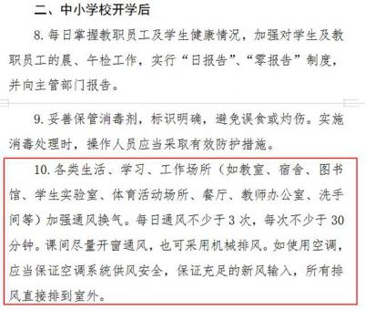 沙尘暴洗礼叠加细菌风险,室内环境亟待改善-上海空气新风展 AIRVENTEC CHINA 2022.6.8-10新风系统 通风设备 空气净化