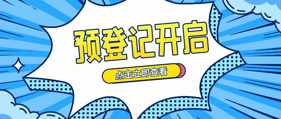 2021上海空气新风展预登记开启!观众邀约四重大礼等你来拿!