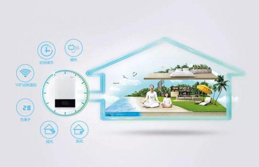 三招教你有效保障新风系统的使用效果-上海空气新风展 AIRVENTEC CHINA 2021.6.2-4 新风系统 通风设备 空气净化