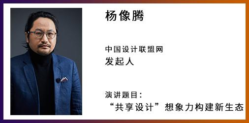 """2021""""共享设计""""想象力构建新生态论坛-上海空气新风展 AIRVENTEC CHINA 2021.6.2-4 新风系统 通风设备 空气净化"""