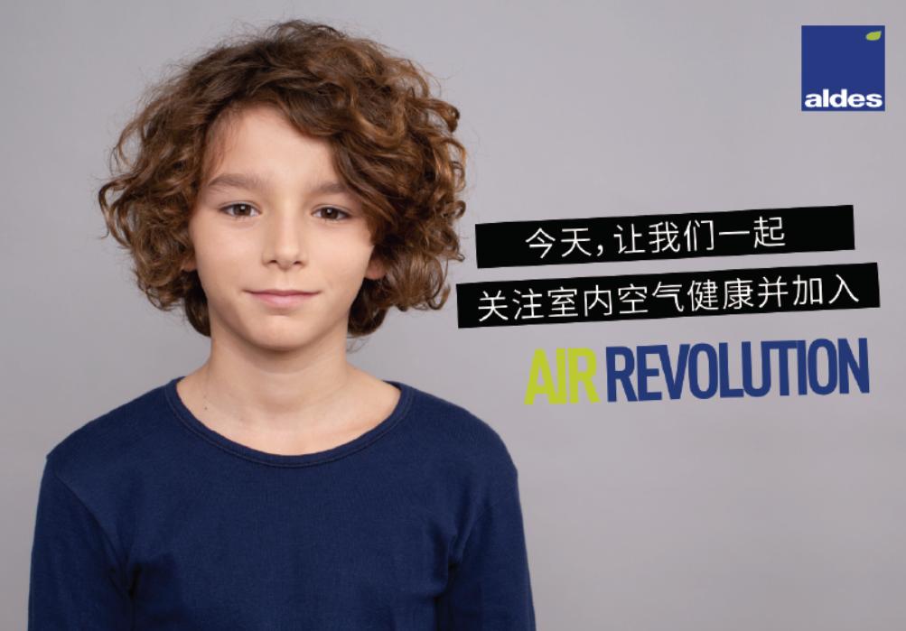 """爱迪士 致力国民健康 做""""健康中国""""的践行者-上海空气新风展 AIRVENTEC CHINA 2022.6.8-10新风系统 通风设备 空气净化"""