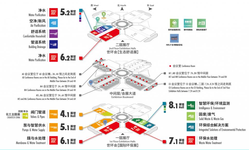精彩活动+展商名录大剧透,2021上海空气新风展逛展攻略新鲜出炉-上海空气新风展 AIRVENTEC CHINA 2022.6.8-10新风系统 通风设备 空气净化
