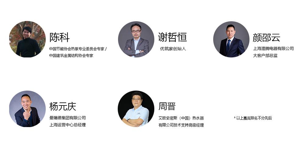 舒适家居系统的设计与施工-上海空气新风展 AIRVENTEC CHINA 2022.6.8-10新风系统 通风设备 空气净化