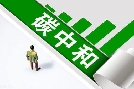 """""""零碳源""""空调技术对实现""""碳中和""""的重大意义-上海空气新风展 AIRVENTEC CHINA 2022.6.8-10新风系统 通风设备 空气净化"""