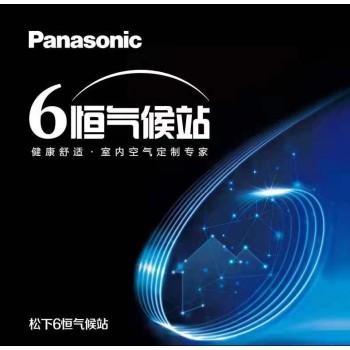 新产品新技术品牌秀,一线品牌新品震撼发布-上海空气新风展 AIRVENTEC CHINA 2022.6.8-10新风系统 通风设备 空气净化