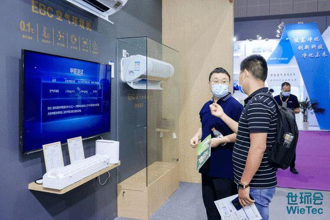 上海空气新风展丨英宝纯空气环境机惊艳亮相 打造安全舒适家-上海空气新风展 AIRVENTEC CHINA 2022.6.8-10新风系统 通风设备 空气净化