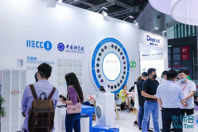 艾易西王禹 :以产品创新 优化空气污染解决方案-上海空气新风展 AIRVENTEC CHINA 2022.6.8-10新风系统 通风设备 空气净化