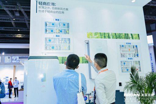专访百朗亚太区总经理张超:以技术创新为核心 专注+钻研新风领域-上海空气新风展 AIRVENTEC CHINA 2022.6.8-10新风系统 通风设备 空气净化