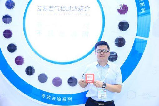 7载相伴 感恩有你 2021上海空气新风展圆满收官!-上海空气新风展 AIRVENTEC CHINA 2022.6.8-10新风系统 通风设备 空气净化