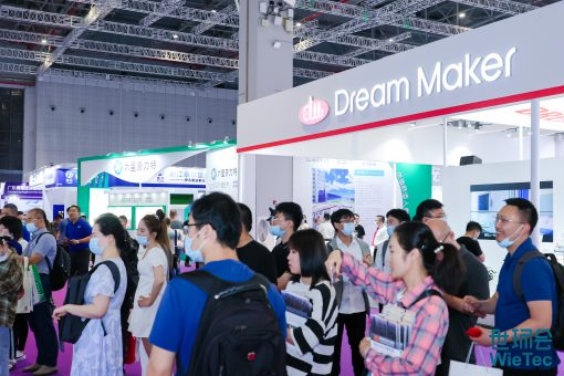 造梦者肖健伟:全方位解决方案 打造完整舒适家-上海空气新风展 AIRVENTEC CHINA 2022.6.8-10新风系统 通风设备 空气净化