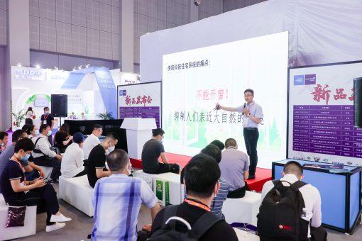 您有一份新鲜出炉的2021上海空气新风展『展后报告』请查收-上海空气新风展 AIRVENTEC CHINA 2022.6.8-10新风系统 通风设备 空气净化