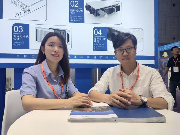 欧井:为人们提供干爽舒适的空气环境-上海空气新风展 AIRVENTEC CHINA 2022.6.8-10新风系统 通风设备 空气净化