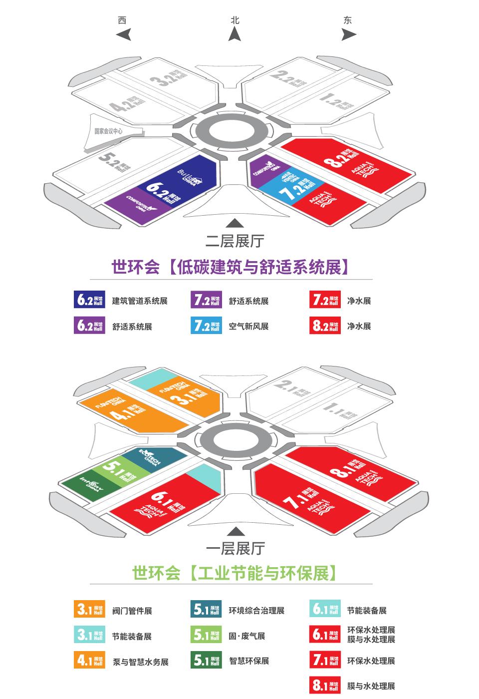 展馆分布-上海空气新风展 AIRVENTEC CHINA 2022.6.8-10新风系统 通风设备 空气净化
