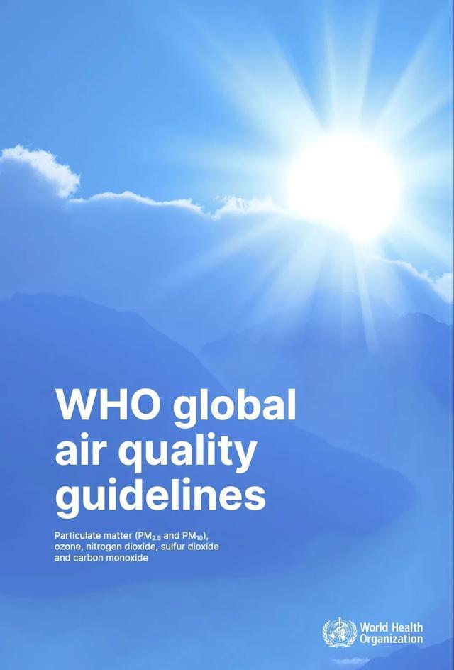 世卫组织发布《全球空气质量指南》,空气污染问题需要得到更多重视-上海空气新风展 AIRVENTEC CHINA 2022.6.8-10新风系统 通风设备 空气净化