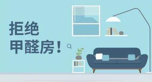 """不要让好空气成为""""奢侈品""""!-上海空气新风展 AIRVENTEC CHINA 2022.6.8-10新风系统 通风设备 空气净化"""
