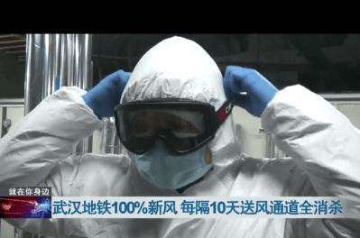 应对疫情各地交通系统严格布防 新风系统消杀工作有序推进-上海空气新风展 AIRVENTEC CHINA 2022.6.8-10新风系统 通风设备 空气净化