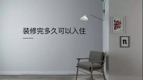 秋天就不用重视甲醛问题?别被气温迷惑了!-上海空气新风展 AIRVENTEC CHINA 2022.6.8-10新风系统 通风设备 空气净化